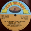 Cover 'Do The Roxanne (Dance) (Red Vinyl) (Promo)' [Click to enlarge]
